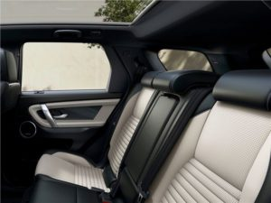 Салон Land Rover Discovery Sport 2020